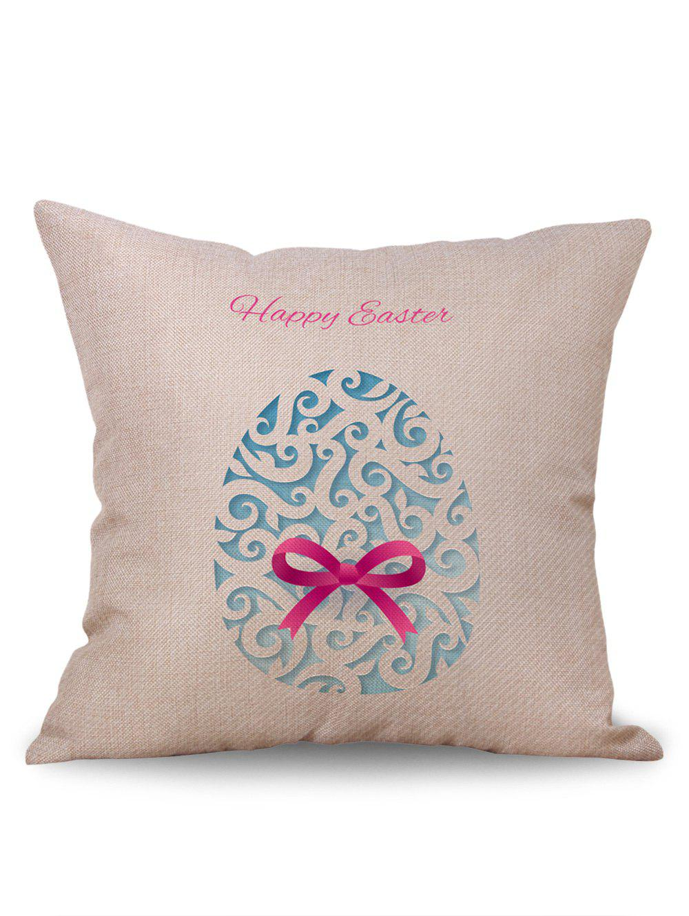 Egg Easter Knot Pillow Cover - BLUE W18 INCH * L18 INCH