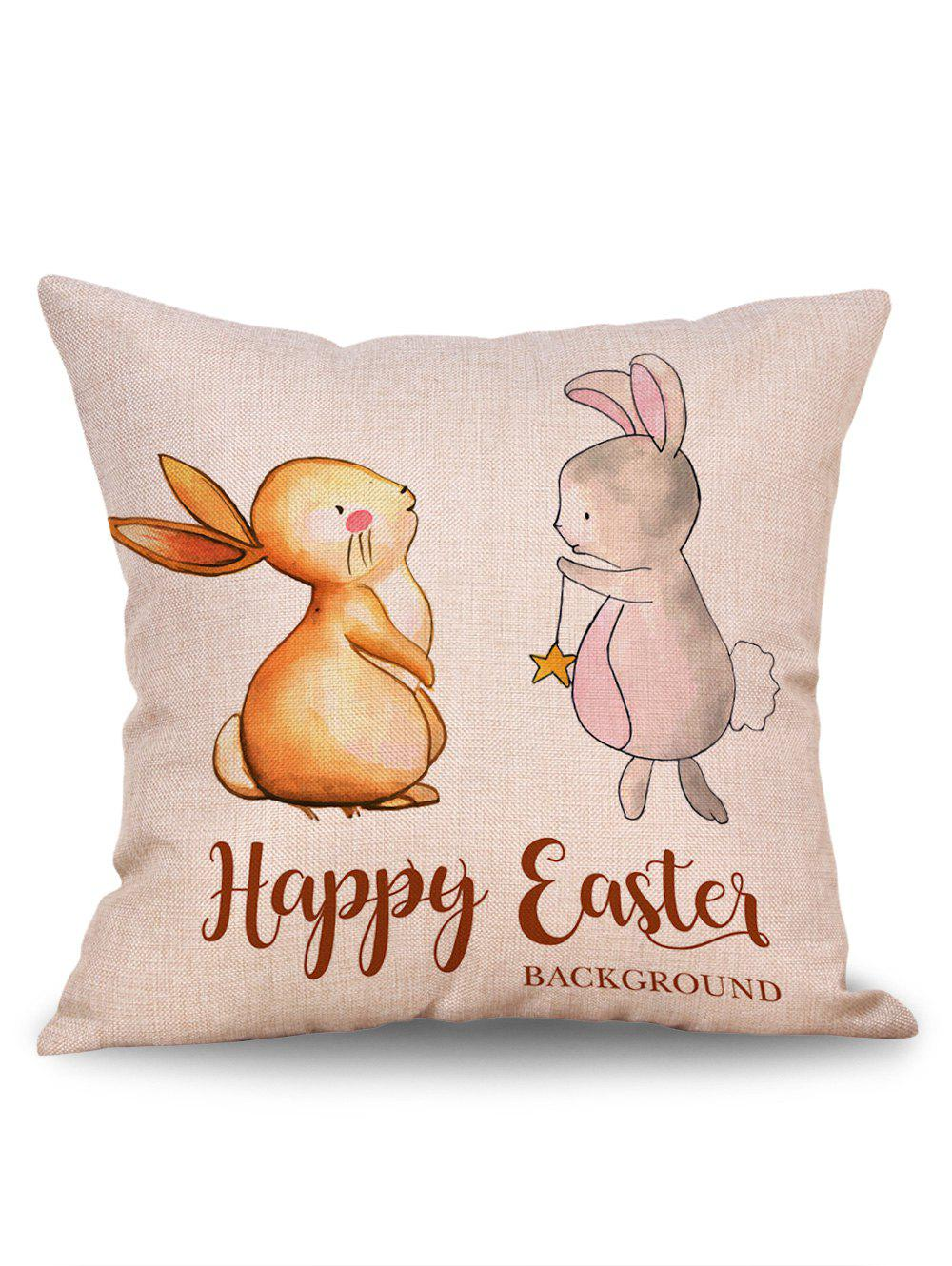Happy Easter Bunny Lovers Print Decorative Pillow Cover - PINK W18 INCH * L18 INCH