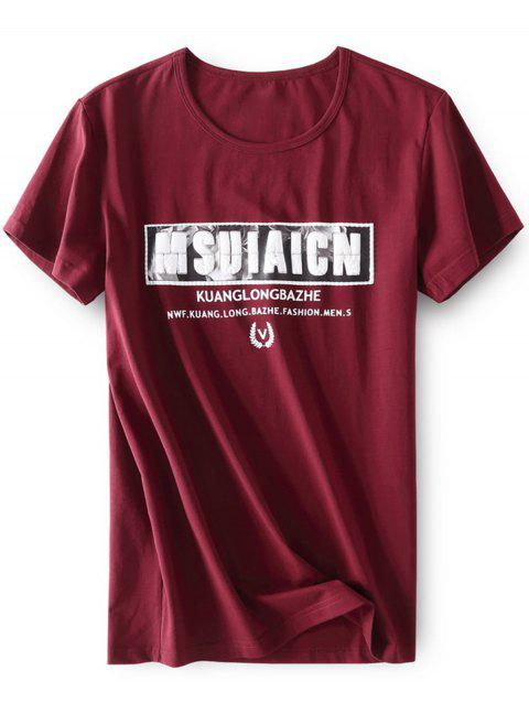 T-shirt Stretch Imprimé Gaufrage - Rouge vineux S