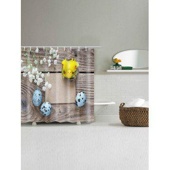 Easter Egg Wood Grain Chick Pattern Bath Curtain - CAMEL BROWN W59 INCH * L71 INCH