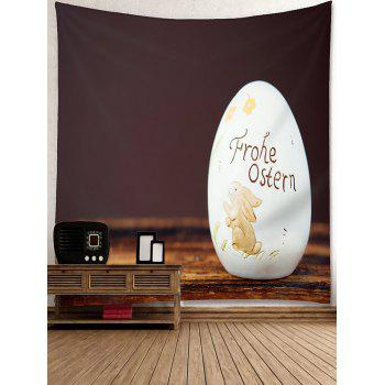 Rabbit Floral Egg Shaped Stone Print Tapestry - BLOOD RED W79 INCH * L59 INCH
