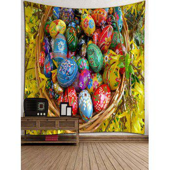 Balloons Pattern Wall Art Tapestry - multicolor W91 INCH * L71 INCH