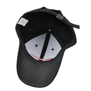 Awesome Pattern Embroidery Sunscreen Hat - BLACK