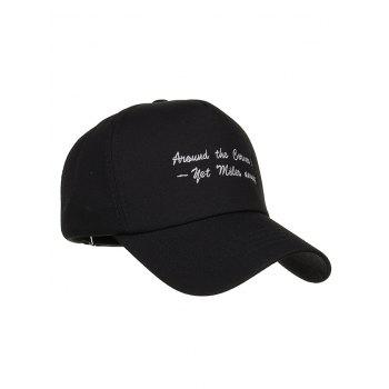 Outdoor Letter Sentences Embroidery Snapback Hat - BLACK