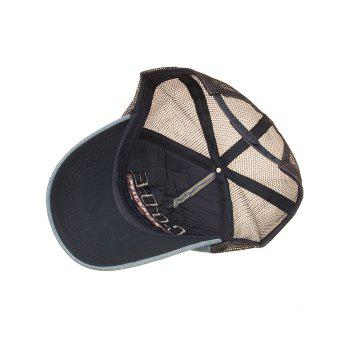 CODE 10021 Embroidery Mesh Sun Hat - COFFEE