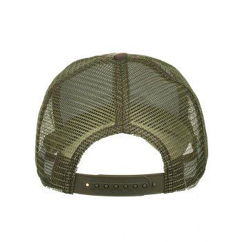 Camouflage Pattern Adjustable Mesh Sunscreen Hat - ARMY GREEN