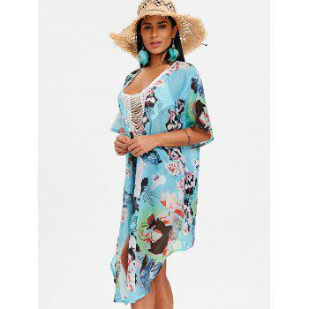Half Sleeve Asymmetrical Printed Kimono - multicolor XL