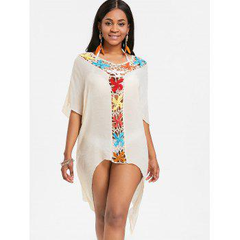 See Thru Crochet Insert Tunic Cover Up - BEIGE ONE SIZE