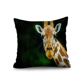 Gazing Giraffe Pattern Throw Pillow Case - CAMEL BROWN W18 INCH * L18 INCH