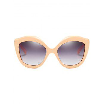 Anti Fatigue Full Frame Oversized Sunglasses - GOLDENROD