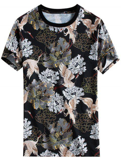 Chinoiserie Floral Print T-shirt - multicolor XL