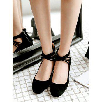 High Heel Cross Strap Square Toe Pumps - BLACK 41