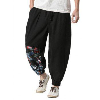 Chinoiserie Print Jogger Pants - BLACK S
