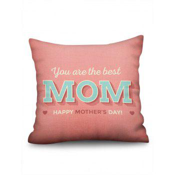Gift Letters Printed Pillow Case for Mother's Day - LIGHT PINK W18 INCH * L18 INCH