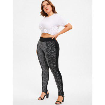 Plus Size Printed Fitted Pants - GRAY 2X