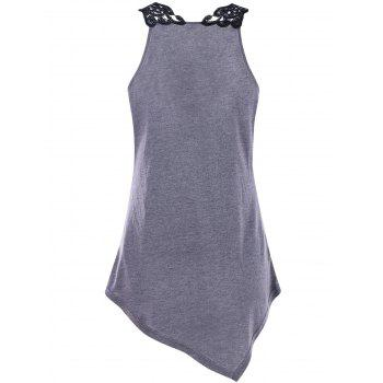 Contrast Lace Panel Asymmetric Tank Top - GRAY M