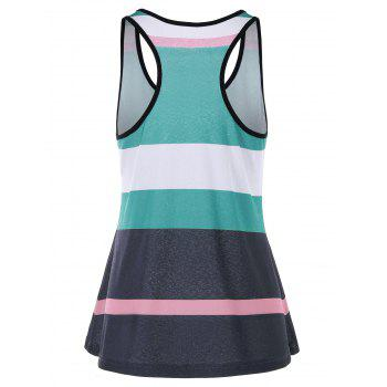 H Back Striped Tank Top - COLORMIX L