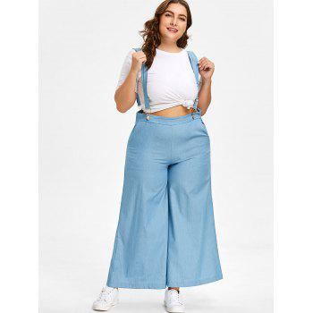 Plus Size Chambray High Waisted Suspender Pants - LIGHT BLUE 1X