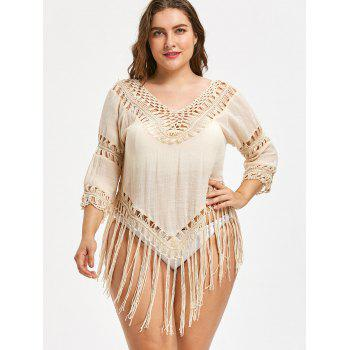 Crochet Fringed Plus Size Tunic Cover Up - LIGHT KHAKI ONE SIZE