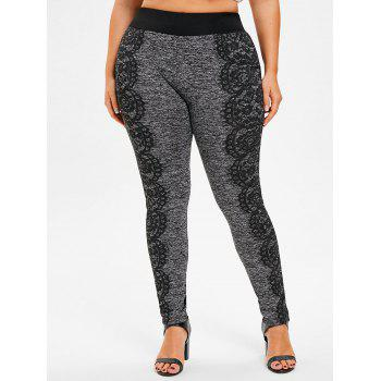Plus Size Printed Fitted Pants - GRAY 5X