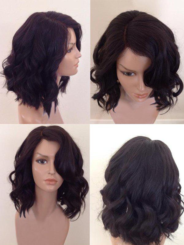 Medium Wavy Heat Resistant Synthetic Wig with Side Parting - PUCE