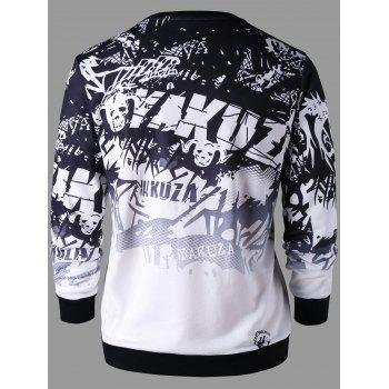 Crew Neck Printed Graphic Sweatshirt - COLORMIX M