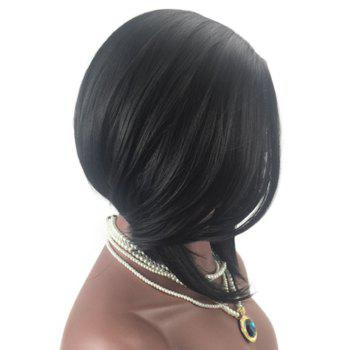 Side Parting Medium Straight Heat Resistant Synthetic Wig - BLACK