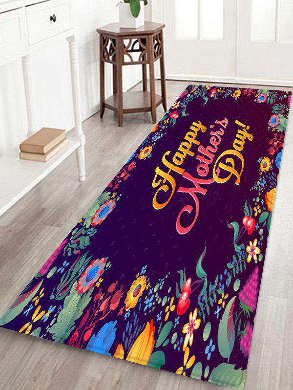 Happy Mother's Day Flowers Print Nonslip Floor Rug - multicolor W24 INCH * L71 INCH