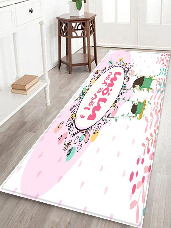 Mother and Kid Swing Print Floor Area Rug - multicolor W24 INCH * L71 INCH
