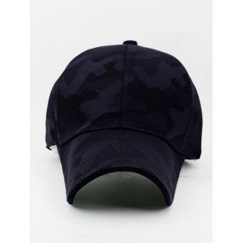 Camou Pattern Breathable Sunscreen Hat - DARK SLATE BLUE