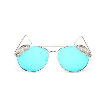 Anti Fatigue Metal Full Frame Crossbar Sunglasses - LIGHT BLUE