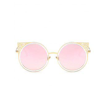 Anti Fatigue Hollow Out Metal Frame Round Sunglasses - LIGHT PINK