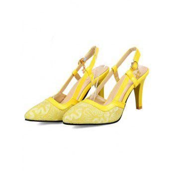 Lace High Heel Chic Sandals - YELLOW 40