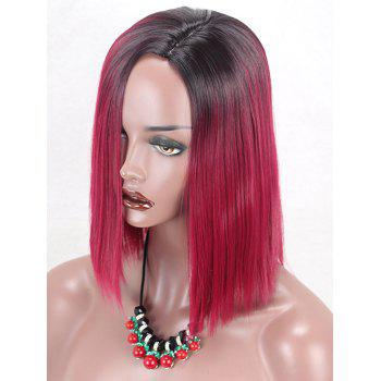 Short Side Parting Gradient Straight Party Cosplay Synthetic Wig - multicolor