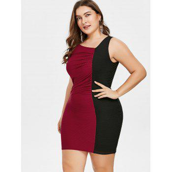 Plus Size Color Block Skew Collar Tight Dress - RED WINE 1X