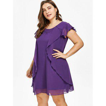 Plus Size Butterfly Sleeve Overlay Dress - PURPLE MONSTER 1X