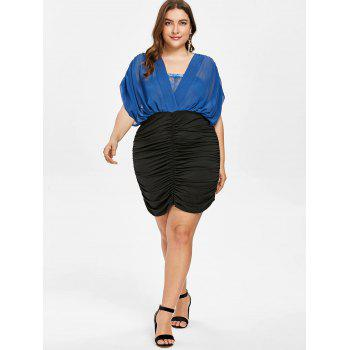 Plus Size Half Sleeve Ruched Dress - ROYAL BLUE 5X