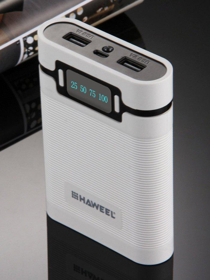 Portable LED Display Double USB Rechargeable Mobile Power Bank Shell Box - WHITE