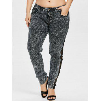 Plus Size Lace Insert Pencil Jeans - GRAY L