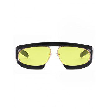 Anti Fatigue Double Frame Oval Sunglasses - YELLOW