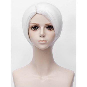 Short Side Parting Straight Land of the Lustrous Anime Cairngorm Cosplay Synthetic Wig - WHITE