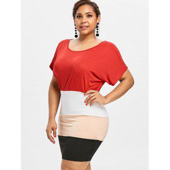 Plus Size Batwing Sleeve Fitted Dress - multicolor 2X
