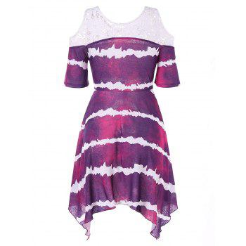 Crochet Insert Sharkbite Hem Dress - PURPLE 2XL