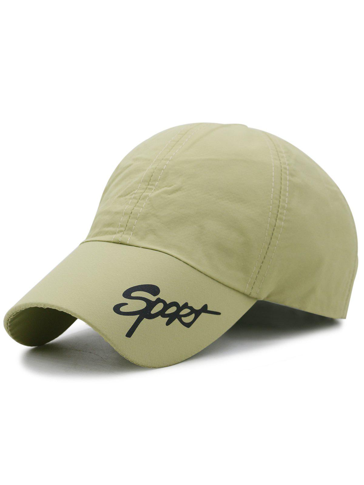 Outdoor SPORT Pattern Adjustbale Sunscreen Hat - LIGHT KHAKI