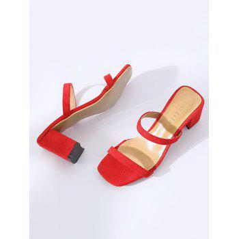 Straped Square Toe High Heels - FIRE ENGINE RED 37