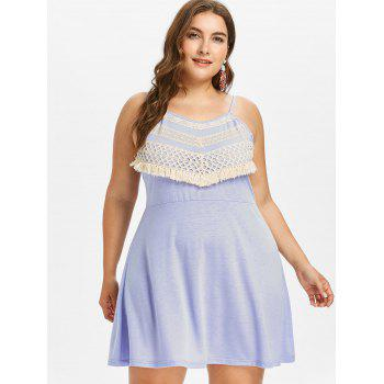 Plus Size Crochet Panel Shift Dress - MAUVE 2X