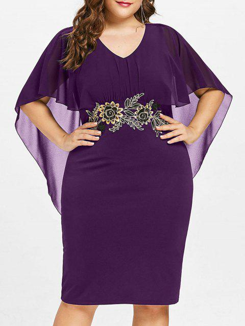 American Plus Size Prom Dresses