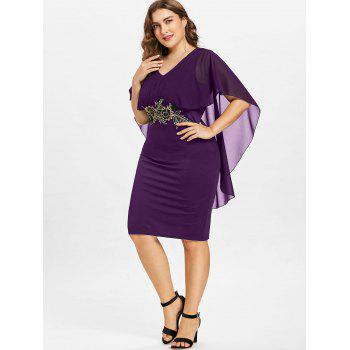 Plus Size Knee Length Capelet Dress - PURPLE IRIS 1X
