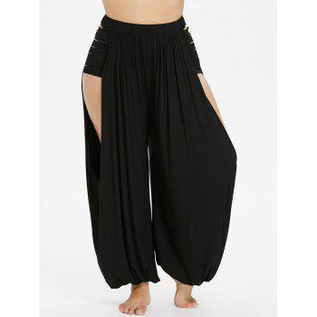 Plus Size Cut Out Shredding Harem Pants - BLACK 4X