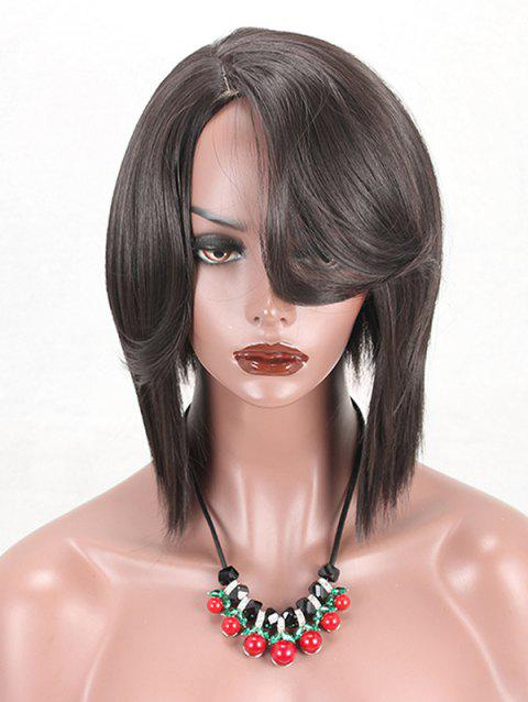 Short Side Parting Straight Capless Synthetic Wig with Flip Bang - NATURAL BLACK